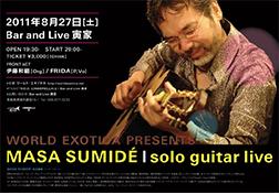 Masa Sumide,伊藤和範,FRIDA