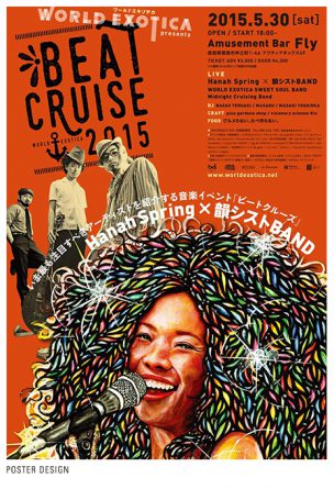 Hanah Spring,韻シストBAND,WORLD EXOTICA SWEET SOUL BAND,Midnight Cruising Band,NAGAO TERUAKI,MASARU,MASAKI YOSHIOKA