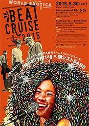 Hanah Spring,韻シストBAND,WORLD EXOTICA SWEET SOUL BAND,Midnight Cruising Band,NAGAO TERUAKI,MASARU,MASAKI YOSHIOKA