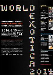 orange pekoe Elis Regina Tribute BandSet,ROOT SOUL feat. Hanah Spring & KAORU,SAWAGI,WORLD EXOTICA LATIN BAND,SHUYA OKINO,Kyoto Jazz Massive,YOSHIHIRO YOSHIHIRO,Kyoto Jazz Massive, Especial Records,TSUYOSHI SATO,BLACK EDITION,NAGAO TERUAKI,Ko-chang,AOKI MASARU,cue!,NAKANO AKIHIKO,walts, naji,MIYAZAKI HIROAKI,YOSHIDA NAONOBU,zakiaqilla,MASAKI YOSHIOKA,舞台「5分間のワルツ」by WALTS,LUCCA,TOKUSHIMA MARCHE